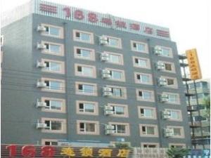 Daban168 Shenyang North Station Branch