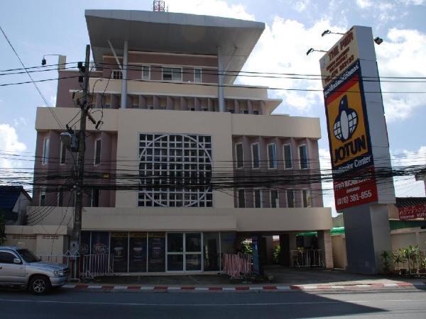 The Pier Phuket Apartment Phuket