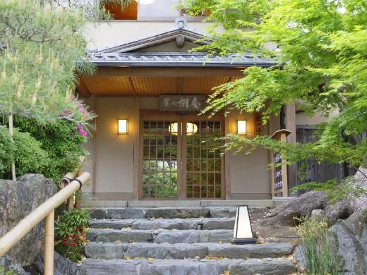 Arashiyama Hot Spring Arashiyama Benkei Ryokan