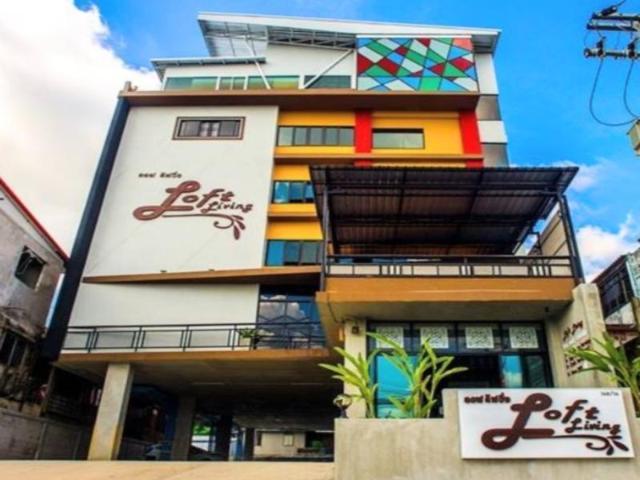 โรงแรมลอฟท์ ลิฟวิง ขอนแก่น – Loft Living Hotel Khonkaen