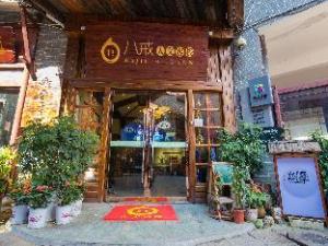 Zhangjiajie Bajie Ren Wen Hotel