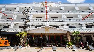 The Wai Hotel Danok โรงแรมเดอะ ไวย์ ด่านนอก