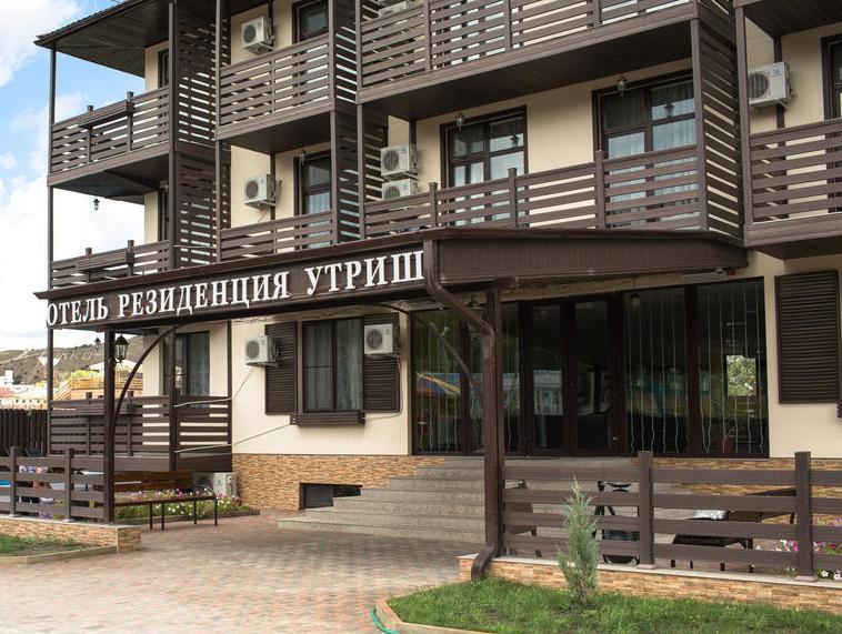 Rezidenzia Utrish Hotel