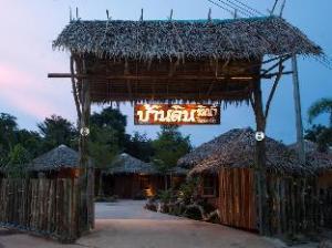 Baandin Rimnum Resort