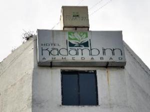 โรงแรมกาดัมบ์ อินน์ (Hotel Kadamb Inn)