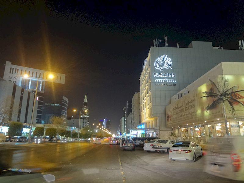 Plaza Inn Olaya