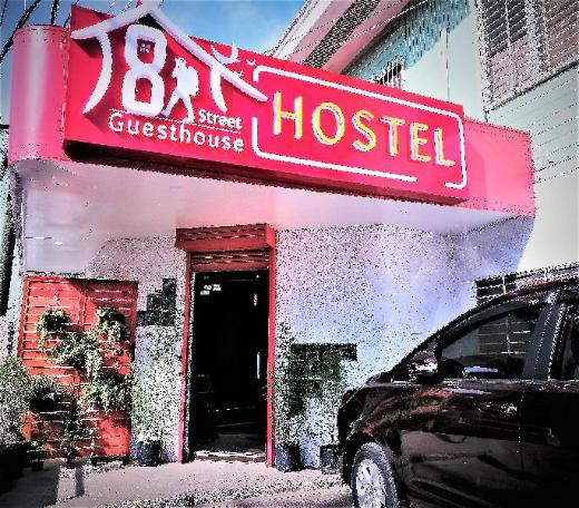 8th Street Hostel