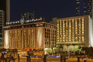 Фото отеля Sheraton Kuwait, a Luxury Collection Hotel, Kuwait City