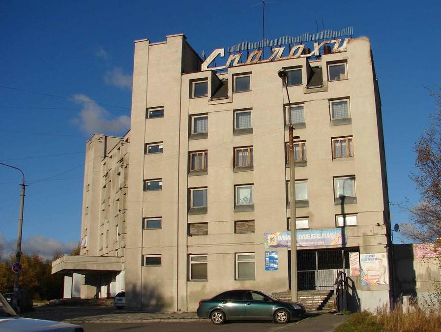 Hotel Spolohi