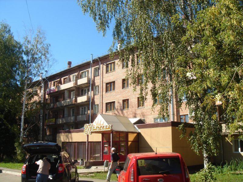 Hotel Uralskaya Reviews