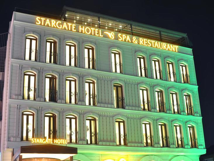 Neva Stargate Hotel & Spa