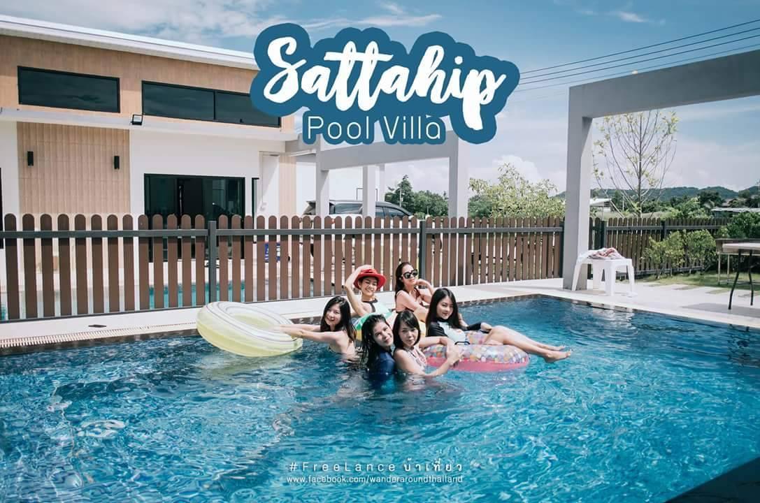 Sattahip Pool Villa
