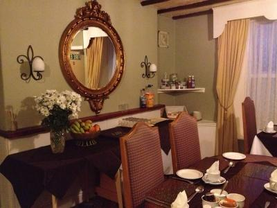 Sarnia Guest House   Adult Only