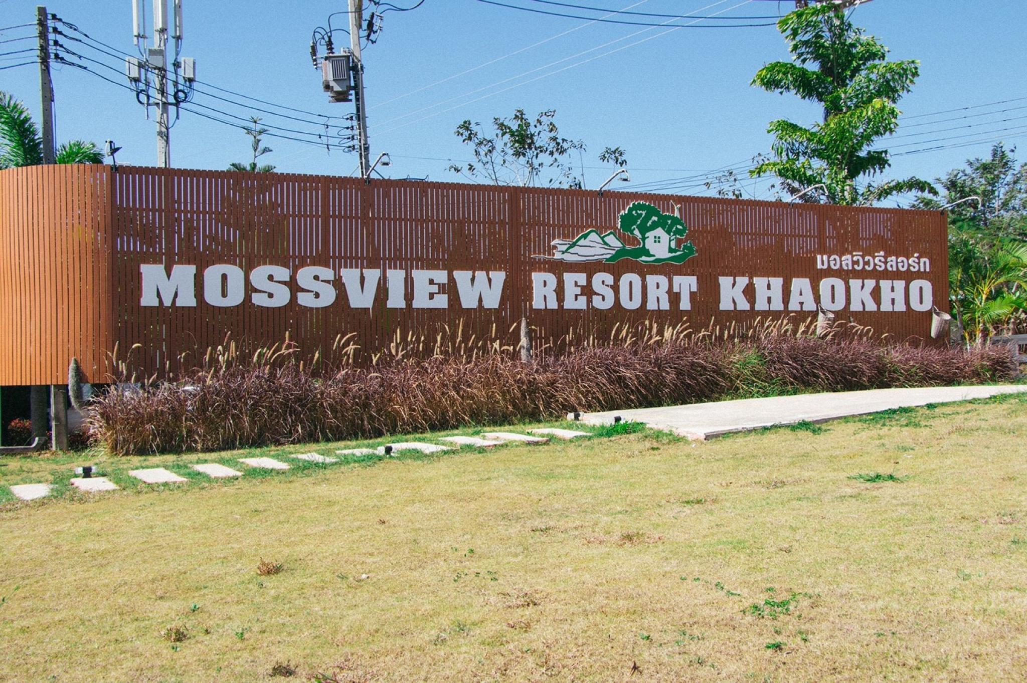 Mossview Resort