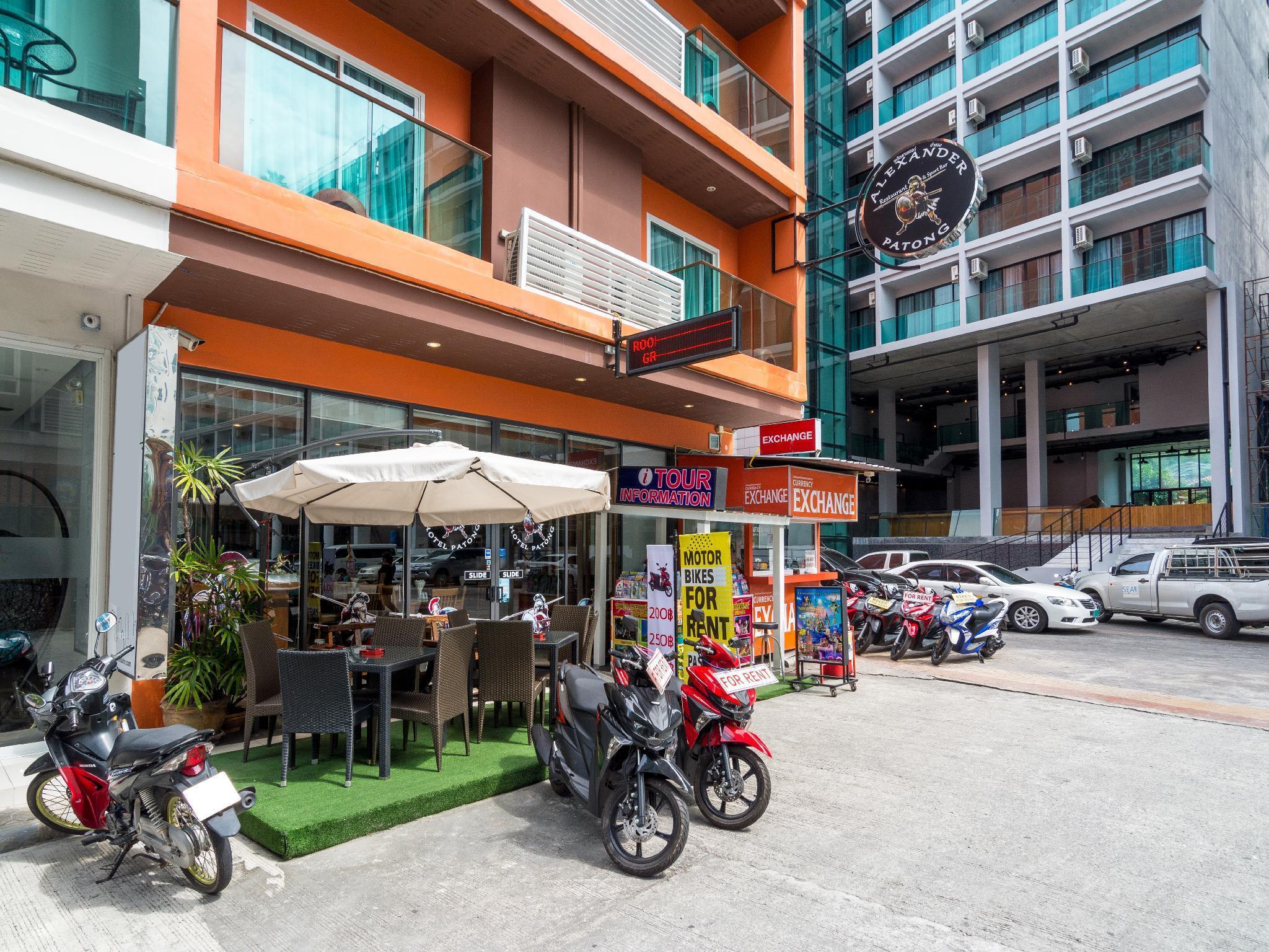 Alexander Hotel Patong โรงแรมอเล็กซานเดอร์ ป่าตอง