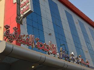 Jeddah Grand Beach Hotel