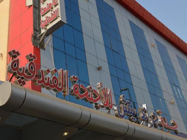 Jeddah Grand Beach Hotel Jeddah