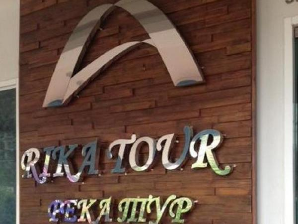 Rika House Pattaya