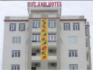 關於德映旅館 (Duc Anh Hotel)