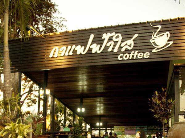 Fhasai Chiang Mai Resort Chiang Mai