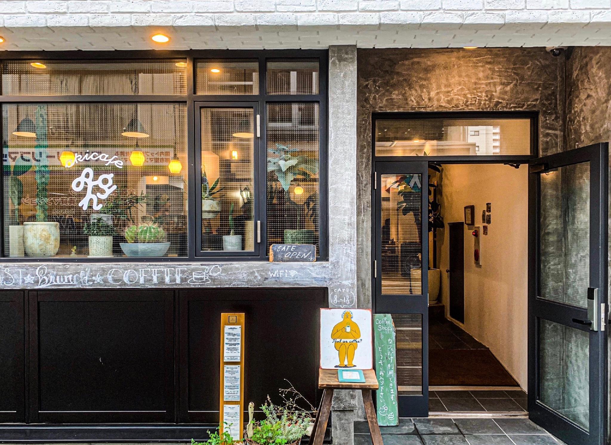 Guesthouse Akicafe Inn