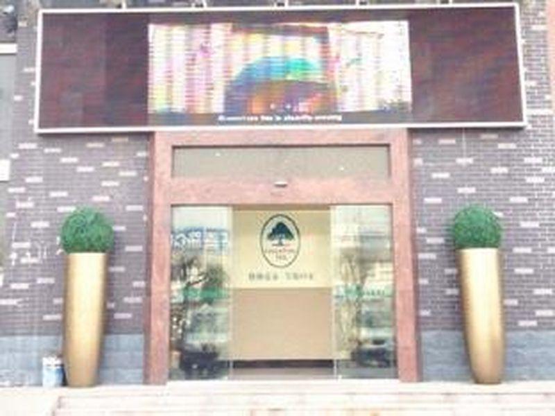 GreenTree Inn Xuzhou West District Huohua Shell Hotel