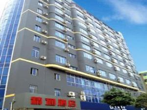 Jintone Hotel Nanning Wanxiangcheng Branch