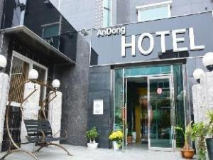 안동 호텔  (Andong Hotel)