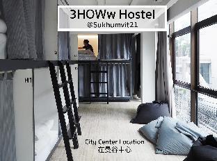 3 Howw Hostel at Sukhumvit 21 3ฮาว แอท สุขุมวิท21