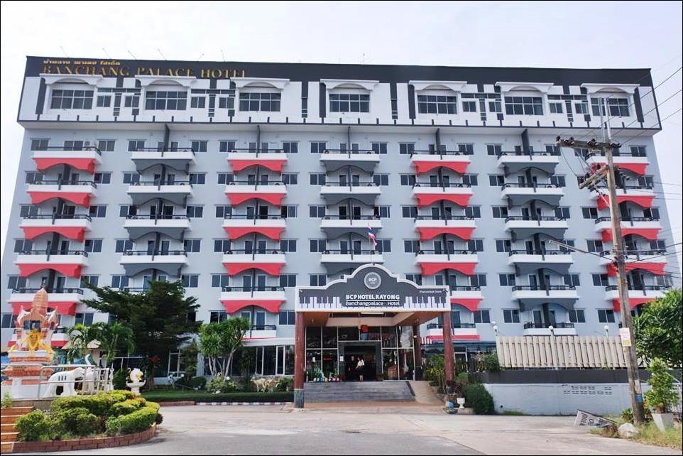 Banchang Palace Hotel โรงแรมบ้านฉาง พาเลซ