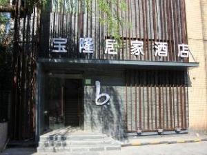 Baolong Homelike Hotel Xuhui Branch