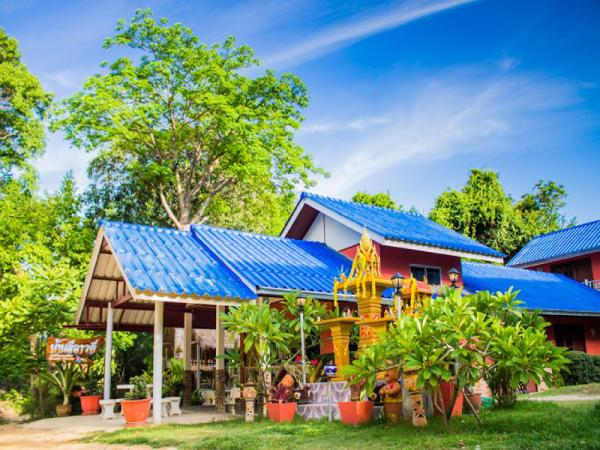 Ban Leelawadee Guesthouse Koh Samet