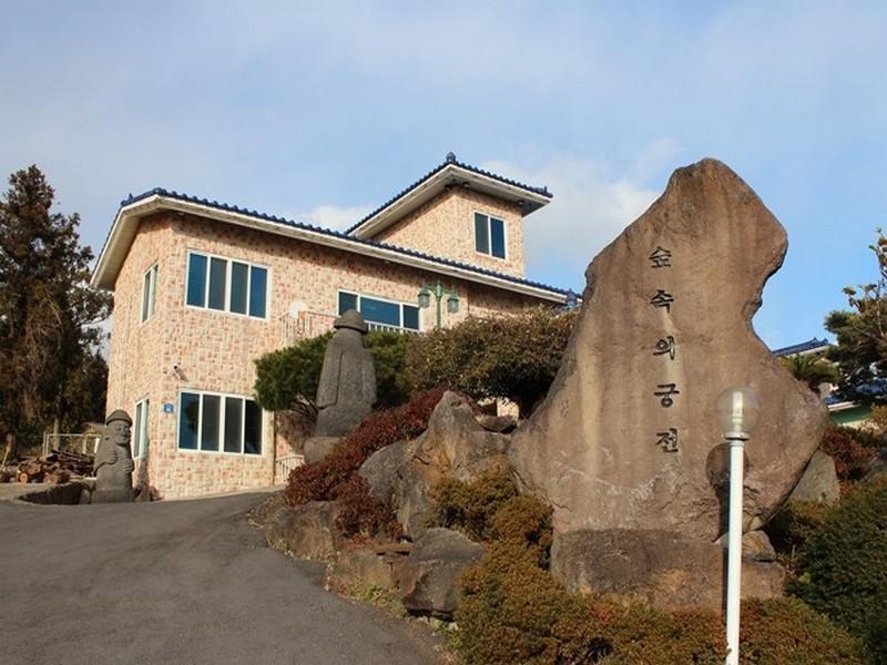 Jeju Palace Pension