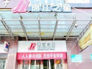 Jinjiang Inn Wu Si West Road Xinning