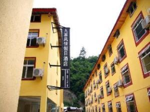 Jiuzhaigou Fengqing Holiday Hotel