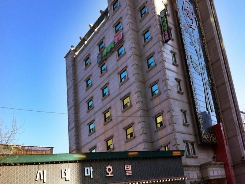 Goodstay Cinema Hotel