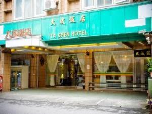 Day-Chen Hotel