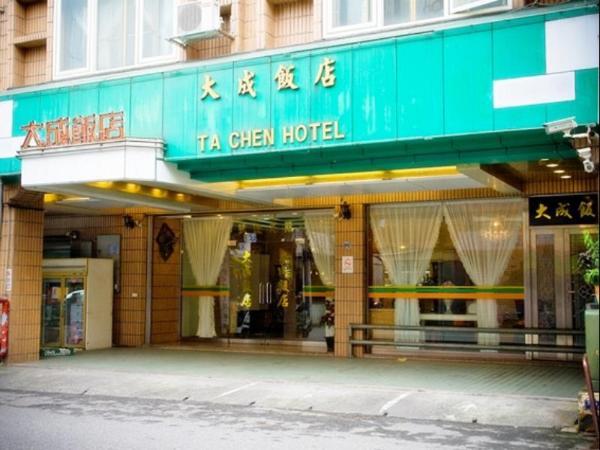 Day-Chen Hotel Yilan