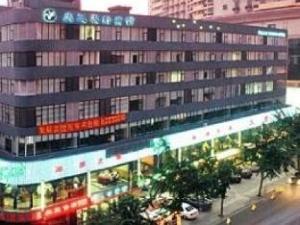 Dalian Youhao Hotel