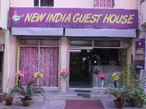 新印度旅馆 (New India Guest House)