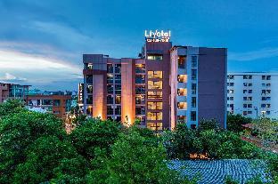Livotel Hotel Lat Phrao Bangkok โรงแรม ลิโวเทล ลาดพร้าว กรุงเทพ