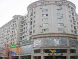 Xiamen Jiangnan Renjia Apartment