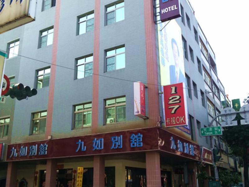 Jio Ru Hotel