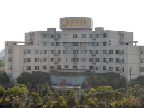 Goldmet Inn Jiashan Xitang