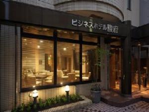 ビジネスホテル 駿府 (Business Hotel Sunp)