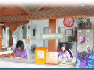 Doungkamon Mae Sod Hotel โรงแรมดวงกมล แม่สอด
