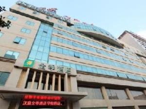 JI Hotel Xueyuanqiao Beijing