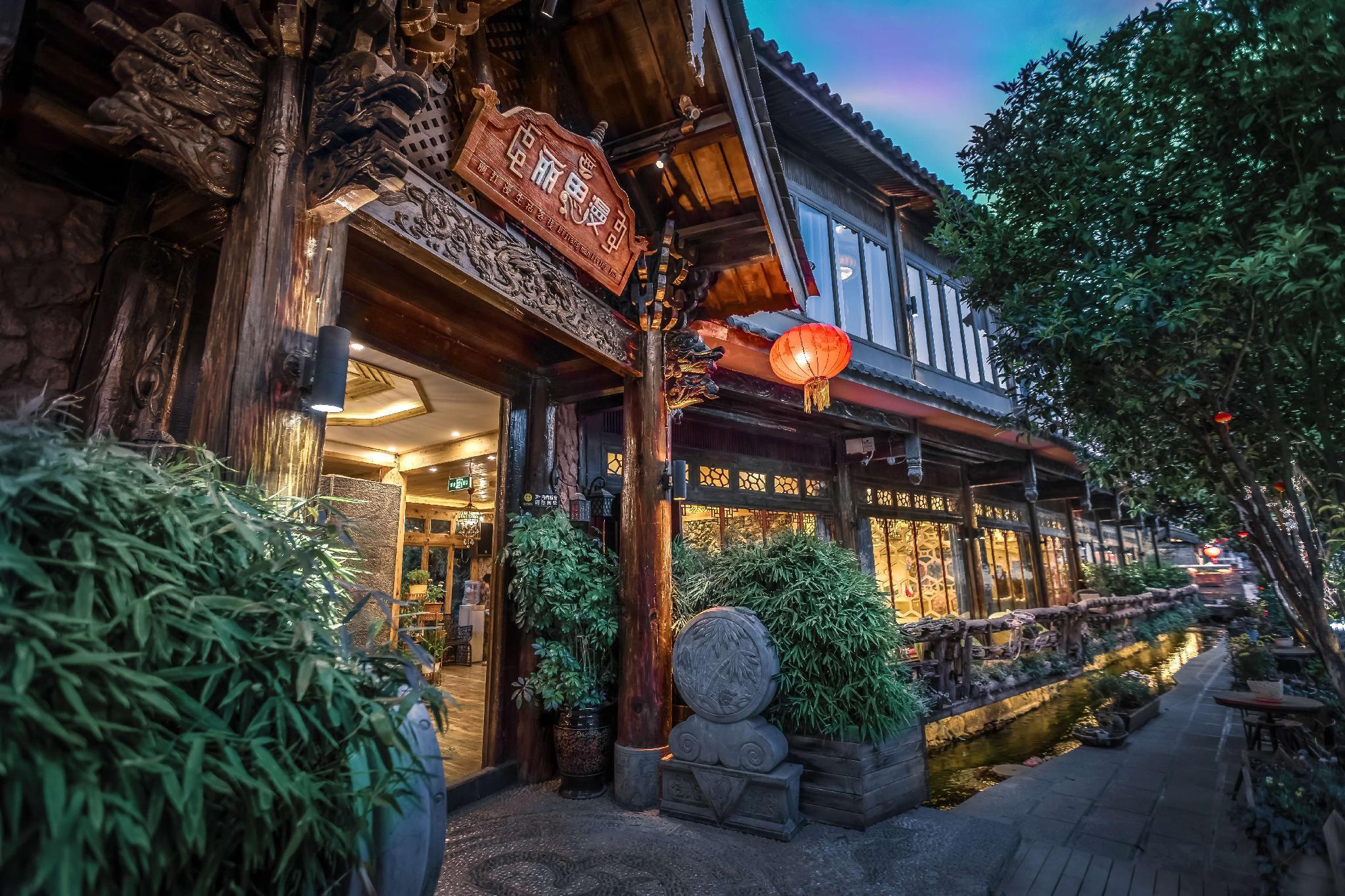 Lijiang Lisiman Boutique Inn