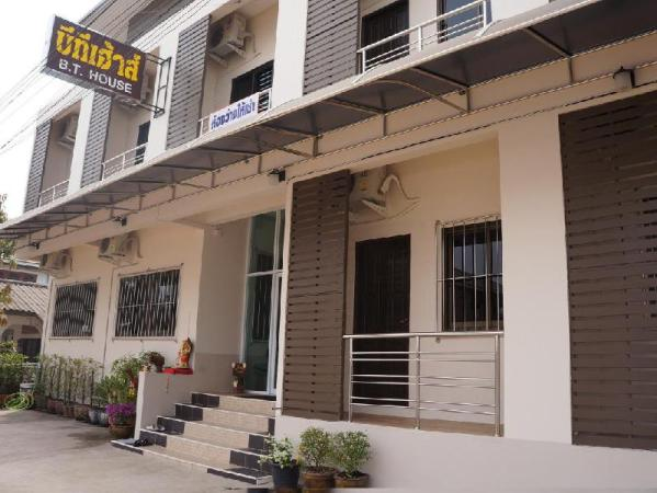 BT House Udon Thani