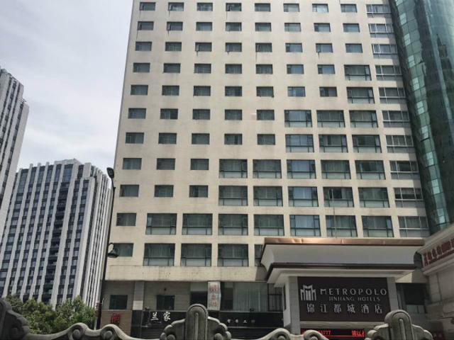 Jinjiang Metropolo Hotel Hangzhou Xihu Wenhua Plaza Branch